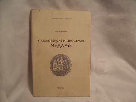 Jugoslovenske i inostrane medalje, Nada Todorović