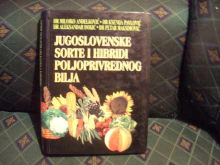 Jugoslovenske sorte i hibridi poljoprivrednog bilja