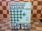 Jugoslovenski Sahovski Glasnik (broj 6-7/1961) sah