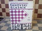 Jugoslovenski Sahovski Glasnik (broj 9/1961) sah
