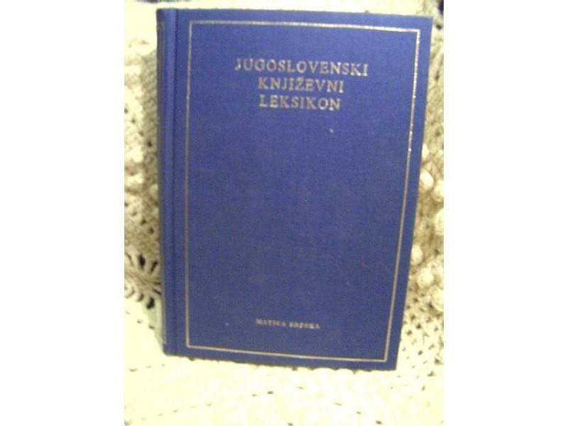 Jugoslovenski književni leksikon MaticaSrpska