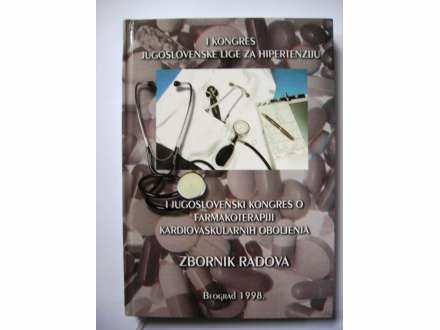 Jugoslovenski kongres o farmakoterapiji ZBORNIK RADOVA