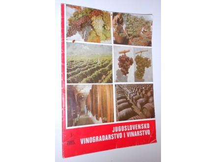 Jugoslovensko vinogradarstvo i vinarstvo broj 3, 1985