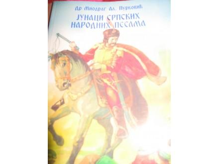 Junaci Srpskih narodnih pesama