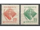 Južna Koreja,LOI-Melburn `56 1956.,čisto