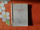 K.V. Ostrovitjanov - Kratak pregled ekonomike ...