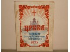 KALENDAR SRPSKE PRAVOSLAVNE PATRIJARSIJE CRKVA 1935.