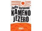 KAMENO JEZERO - Željko Obrenović