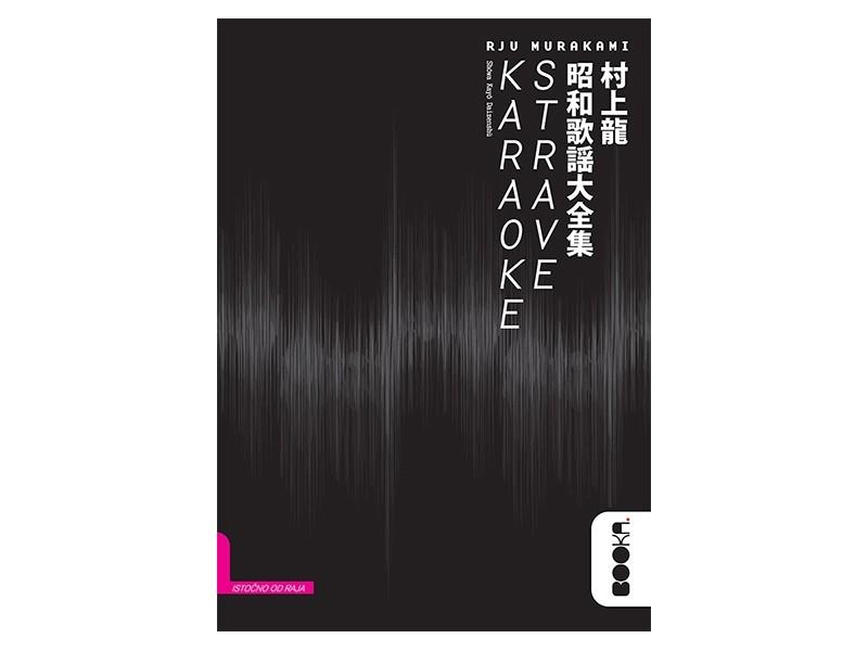 KARAOKE STRAVE - Rju Murakami