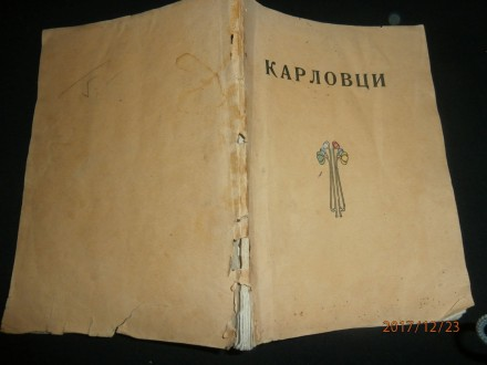 KARLOVCI, ISTORIJSKI GRAD