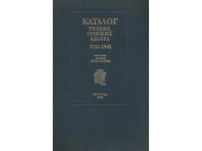 KATALOG RETKIH SRPSKIH KNJIGA 1741-1941