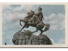 KIEV / spomenik Bogdanu Hmeljnickom (1595-1657)
