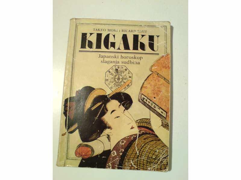 KIGAKU. Japanski horoskop