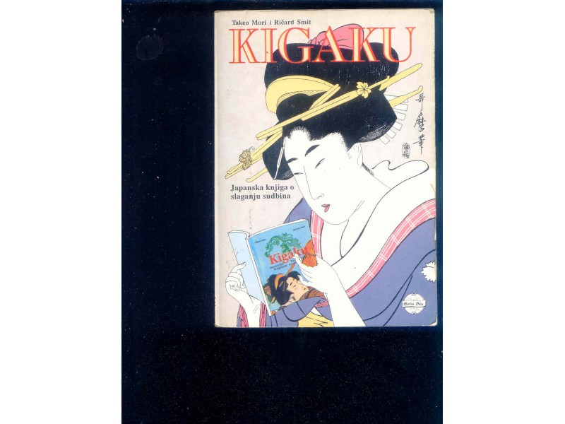 KIGAKU - TAKEO MORI I RICARD SMIT