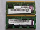 KINGSTON 2x2GB UPARENE DDR3 SO-DIMM PC3-10600S 1333 MHz