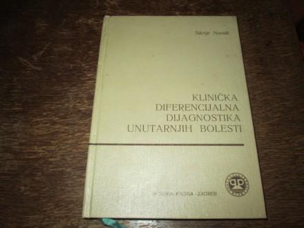KLINICKA DIFERENCIJALNA DIJAGNOSTIKA UNUTRANJIH BOLESTI