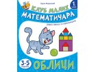 KLUB MALIH MATEMATIČARA - OBLICI - Goran Marković