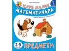 KLUB MALIH MATEMATIČARA - PREDMETI - Goran Marković