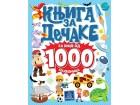 KNJIGA ZA DEČAKE SA VIŠE OD 1000 NALEPNICA - Grupa autora