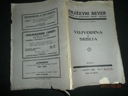 KNJIŽEVNI SEVER, 1. SEPTEMBAR 1926