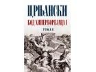 KOD HIPERBOREJACA I - Miloš Crnjanski