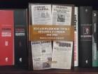 KOLABORACIONISTIČKA ŠTAMPA U SRBIJI 1941-1944, KNJIGA I