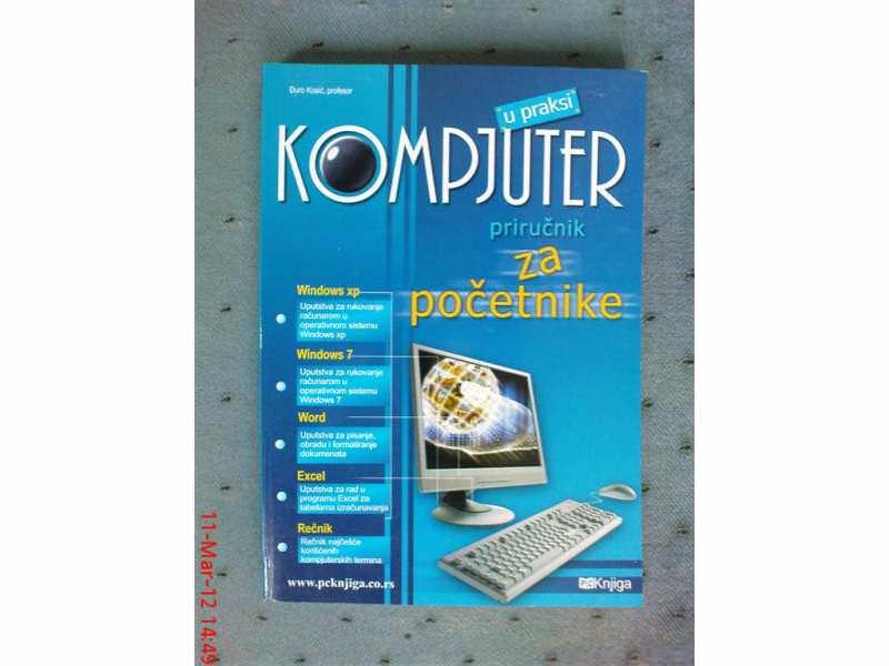 KOMPJUTER U PRAKSI-PRIRUČNIK ZA POČETNIKE *IZDANJE 2010