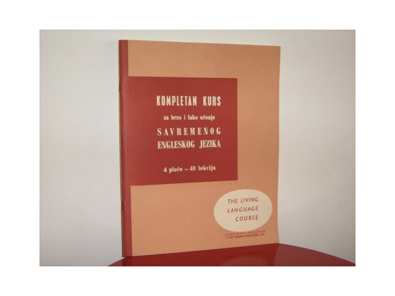 KOMPLETAN KURS ENGLESKOG JEZIKA (knjiga + 4 ploce)