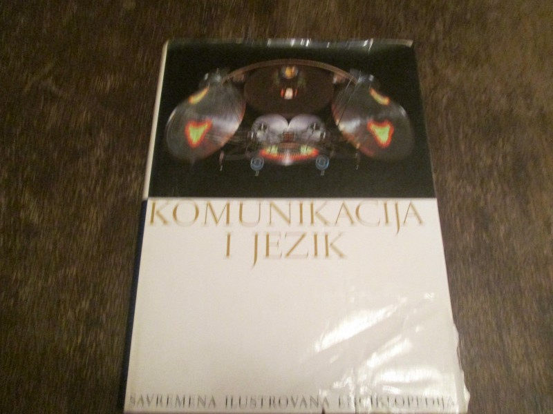 KOMUNIKACIJA I JEZIK-savremena ilustr.enciklopedija