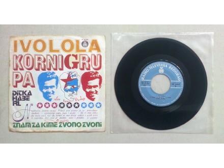 KORNI GRUPA - Ivo Lola (singl)