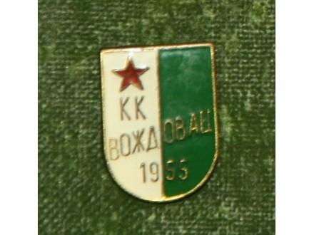 Košarkaški amblemi - Page 2 KOSARKASKI-KLUB-VOZDOVAC-1955-_slika_L_40695965