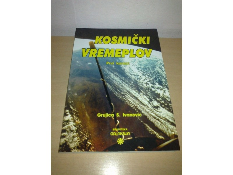 KOSMIČKI VREMEPLOV Prvi koraci Ivanović