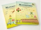 KREATIVNI CENTAR Matematika 5 Udžbenik 1 i 2 deo