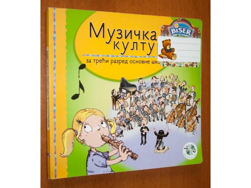 KREATIVNI CENTAR Muzička kultura 3, Vladica Ilić