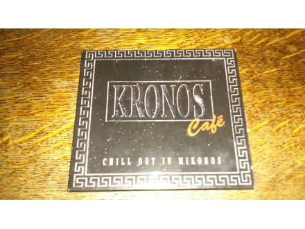 KRONOS CAFÉ – CHILL OUT IN MIKONOS