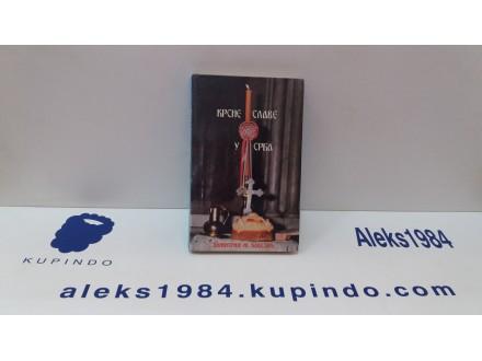 KRSNE SLAVE U SRBA DIMITRIJE M.KALEZIĆ