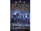 KUĆA LANACA - deo prvi - Stiven Erikson