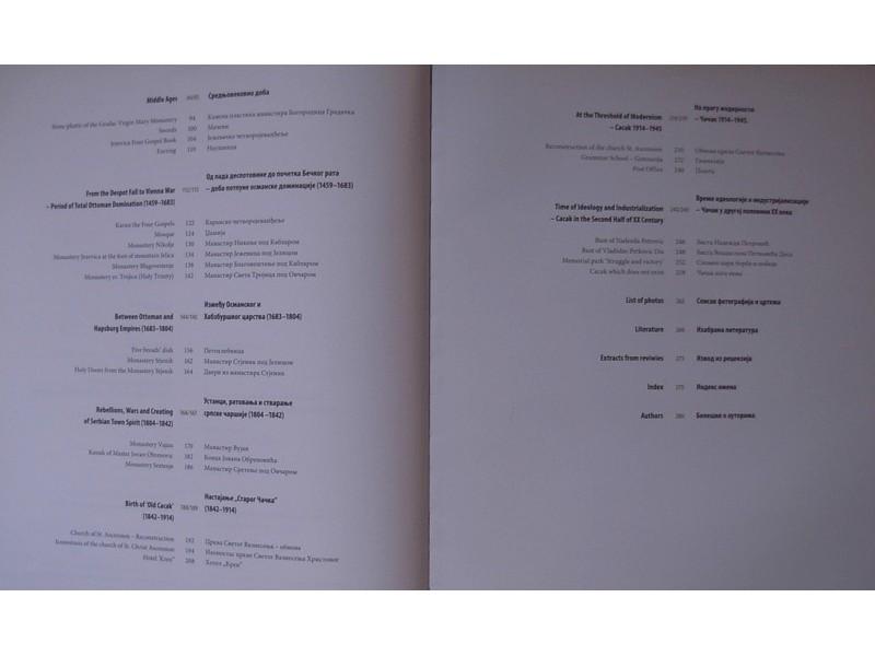 KULTURNA RIZNICA CACKA - Od praistorije do savremenog d