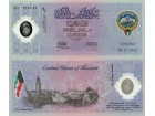 KUWAIT Kuvajt 1 Dinar commem 2001 UNC Polymer