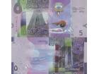 KUWAIT Kuvajt 5 Dinar P-New ND (2014) UNC