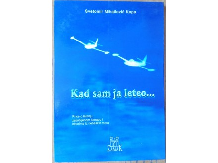 Kad sam leteo...  Svetomir Mihailović Kepa