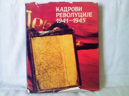 Kadrovi revolucije 1941-1945. - Dr Gojko Miljanić