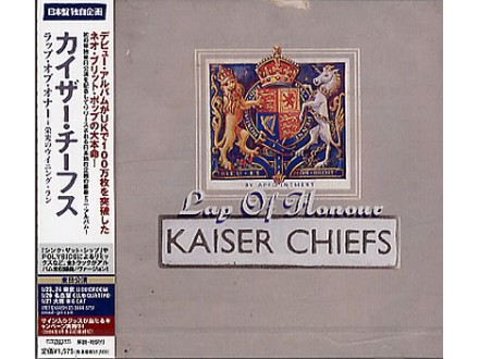 Kaiser Chiefs - Lap Of Honour