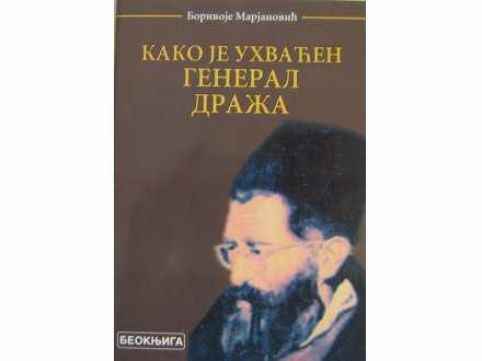 Kako je uhvacen general Draza  Borivoje Marjanovic