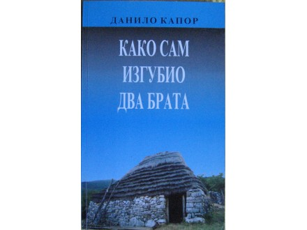 Kako sa izgubio dva brata  Danilo Kapor