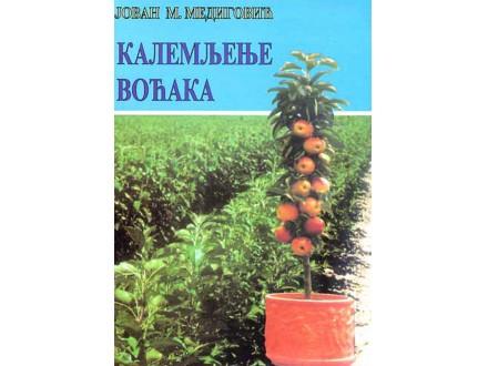 Kalemljenje voćaka - Jovan M. Medigović