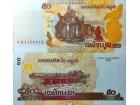 Kambocija 50-100-100-500-1000 Riel SET UNC