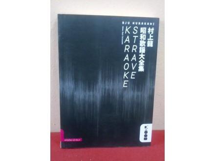 Karaoke strave, Rju Murakami