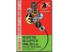 Katalog `Beloruse kovanice 1996-2003`Belorusija