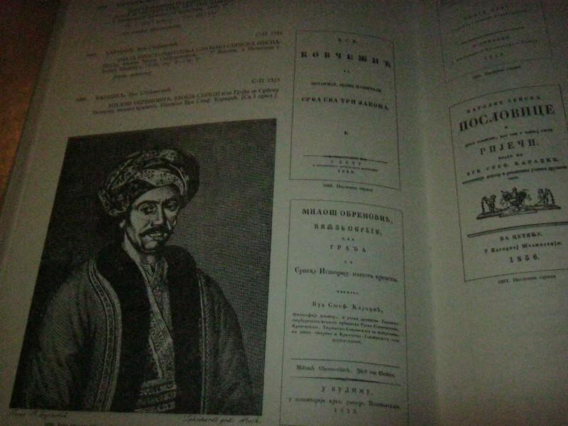 Katalog knjiga na jezicima jugoslovenskih naroda 1519